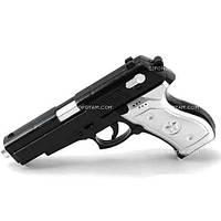 Пистолет 936 светится