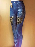 Лосины-джинс с принтом