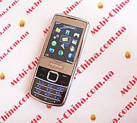 Копия Nokia 6700 silver (Hope 6700)