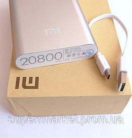 Универсальная батарея - Xiaomi power bank MI 8 20800 mAh, Silver