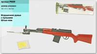 Ружье пули P669