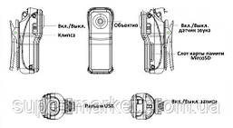 Мини камера DVR, регистратор МД-80, Экшн-камера Proline Mini DV  MD80, MD-80, МД80, фото 3