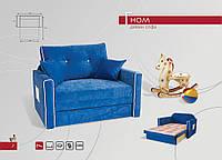 Гном детский диван 1100