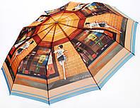 Женский зонт Zest Поход по магазинам ( полный автомат, 10 спиц ) арт. 23966-40