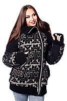 Куртка женская демисезонная с трикотажными манжетами В-840 Mattina+Compatto Тон 1