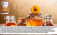 Forever Royal Jelly, Форевер Пчелиное Молочко, США, 60 таблеток