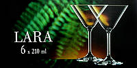 Бокалы для мартини Bohemia Lara 210 мл 6 шт