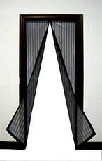 Занавеска москитная сетка Magic Mesh  100см * 210см  в коробке черная, фото 2
