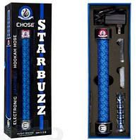 Электронный кальян  - E-Hose Starbuzz (Shisha 5140) синий