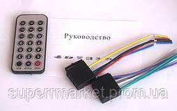 Автомагнитола Pioneer 1270 MP3 SD USB AUX FM, фото 3