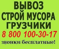 Грузовое такси Брянск, Грузовое такси в Брянске, Грузовые такси по Брянск