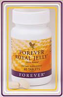 Пчелиное Молочко Форевер, США, Forever Royal Jelly, 60 табл.