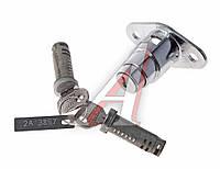 Замок багажника ВАЗ 2106 с ключами и личинками дверей (компл.) (пр-во Димитровград)