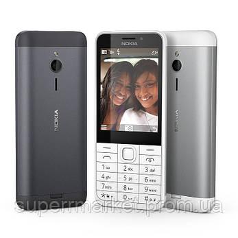 """Телефон Nokia 230 2.8"""" DS White '3, фото 2"""