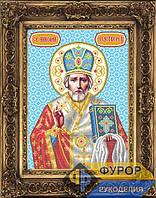 Схема иконы для вышивки бисером - Николай Чудотворец (Угодник), Арт. ИБ2-9-1