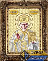 Схема иконы для вышивки бисером - Николай Чудотворец (Угодник), Арт. ИБ2-9-2