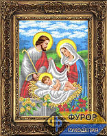 Схема иконы для вышивки бисером - Рождество Христово, Арт. ИБ3-032