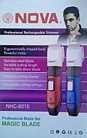 Беспроводная машинка для стрижки волос Nova Power Cordless Trimmer NHC-6015