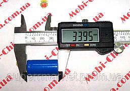Аккумулятор Li-Ion Bailong 3.7V 5800mAh 16340  Blue, фото 2