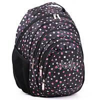Школьные рюкзаки с ортопедической спинкой для девочек, фото 1