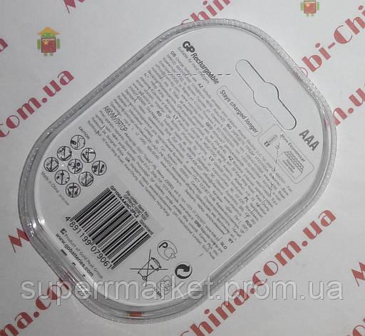 Аккумулятор GP 1000mAh HR03 AAA NiMN Rechargeable R-03, фото 2