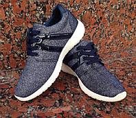 Стильные женские кроссовки в стиле Nike Roshe Run