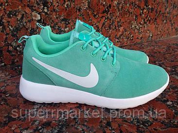 Женские кроссовки Nike Roshe Run (Кожа) Мятные