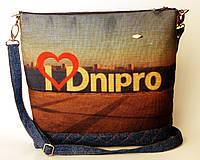Женская джинсовая стеганная сумочка Днепр, фото 1