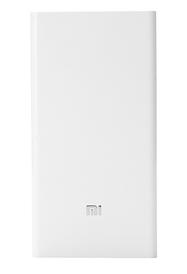 Универсальная батарея Xiaomi Mi Power Bank 2 20000mAh White Оригинал 100%! '