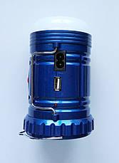 Фонарик аккумуляторный с солнечной панелью TopWell YJ-6816, туристический фонарь, фото 2