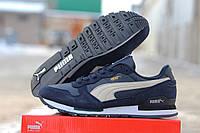 Кроссовки Puma RX727 (синие с белым) демисезонные, кроссовки пума, кроссовки Puma