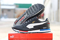Кроссовки Puma RX727 (чорные с белым) демисезонные, кроссовки пума, кроссовки Puma