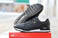 Кроссовки Puma RX727 (чорные) демисезонные, кроссовки пума, кроссовки Puma