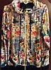 """Велюровый женский спортивный костюм """"EZE мозаика"""",  разм 52,54,56,58,60,62"""