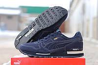 Кроссовки Puma RX727 (черные) замшевые демисезонные, кроссовки пума, кроссовки Puma