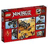 Конструктор LEGO NINJAGO 70589 Гірський позашляховик, фото 2