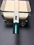 Дзеркальна втирка Nice for you 003, зелена, фото 4