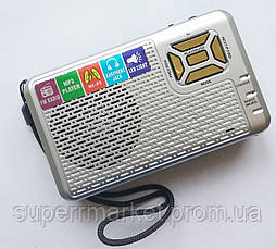 Радио Golon RX-992. FM, MP3, LED фонарик  992 , silver, фото 3