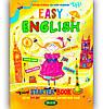 Пособие EASY ENGLISH Детям 4-7 лет Авт: Жирова Т. Федиенко В. Изд-во: Школа