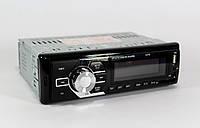 Автомагнитола Pioneer MP3 1276, магнитола с FM USB и SD - картой и пультом управления, автомобильная магнитола