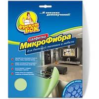 Микрофибра салфетка для техники и мебели