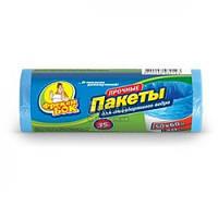 Пакет для мусора 35 л 50*60 30 шт