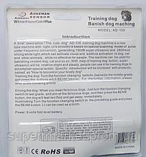 Ультразвуковой отпугиватель собак Sonic AD-100 дресировка  CD-100  с фонариком, фото 3