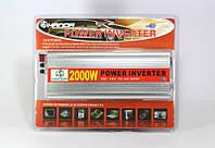 Преобразователь AC/DC 2000W HAD, инвертор 2000 W, автоинвертор, преобразователь напряжения, преобразователь 12