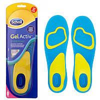 Scholl active gel, Стельки для обуви Scholl Gel Active, гелевые стельки для обуви scholl, стельки шоль