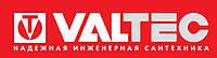 VALTEC Кран PPR гор.вода 50мм