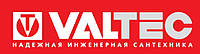 VALTEC Муфта PPR разъемная 20мм