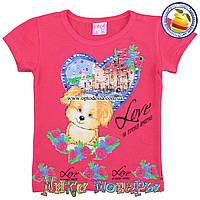 Детские футболки для девочек от 2 до 5 лет (5097-4)