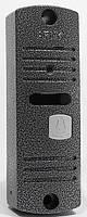 Вызывная видеопанель ARNY AVP-05 New серебро