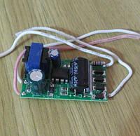 Драйвер 36-50Вт светодиододов 280мА, питание 190-260В, без трансформатора (без гальв.разделения), без корпуса IP00
